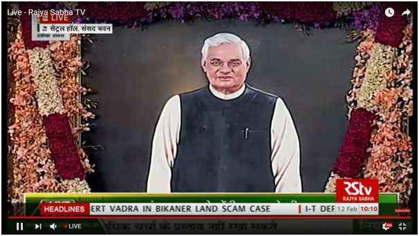 President Ram Nath Kovind unveiled portrait of former Prime Minister Atal Bihari Vajpayee at the Central Hall of Parliament