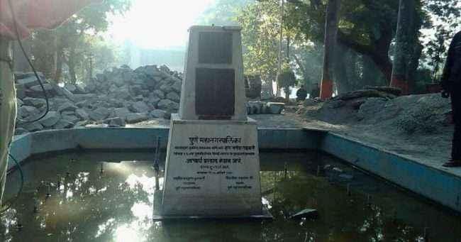 Pune police removed statue of Sambhaji maharaj