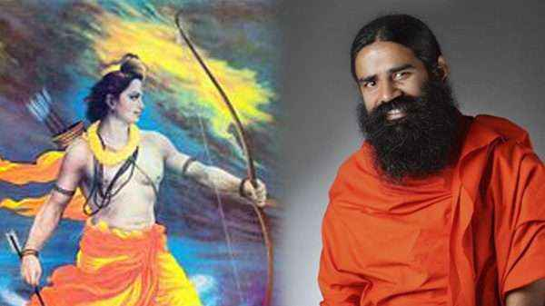 Ramdev Baba And Loard ram