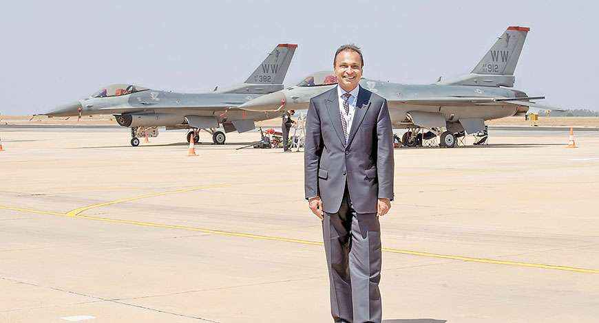 Reliance-Defence