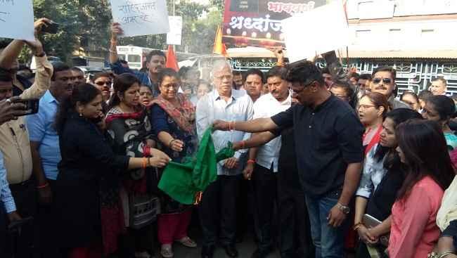 dahisar protest