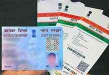 CBDT extends Aadhaar-PAN linking deadline to 31 March