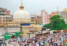 Ajmer Dargah Rajasthan