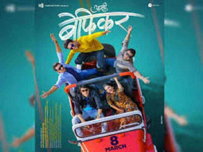 New marathi movie AMhi befikir's teaser is out