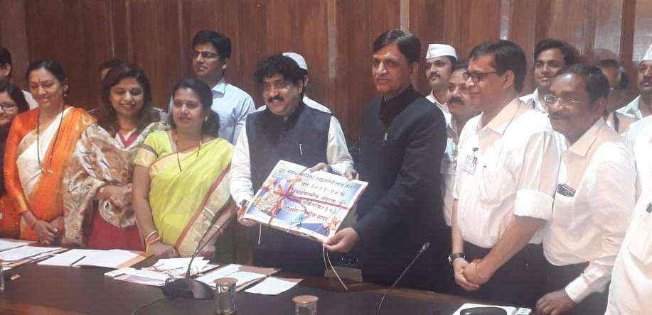 BMC Education Budget