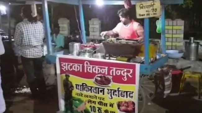 Say Pakistan Murdabad at this Chhattisgarh food stall, get Rs 10 off on chicken leg piece