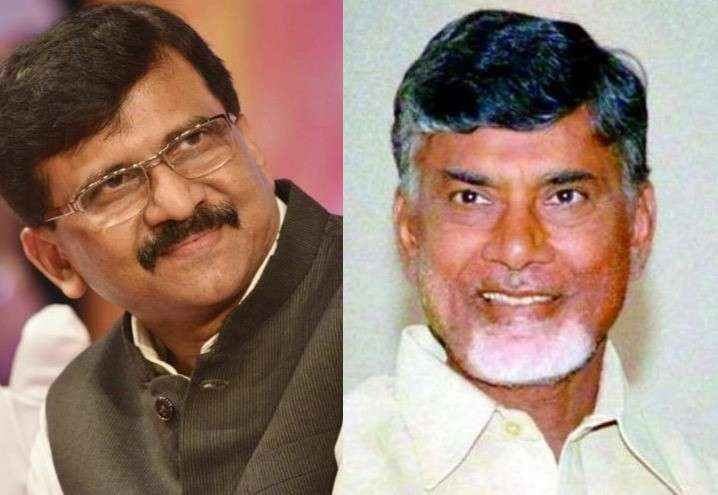 collage Sanjay Raut met chandrababu naidu as shivsena supports naidu's hunger strike