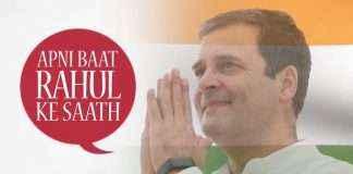 congress party has started Apni Baat Rahul Ke Saath program
