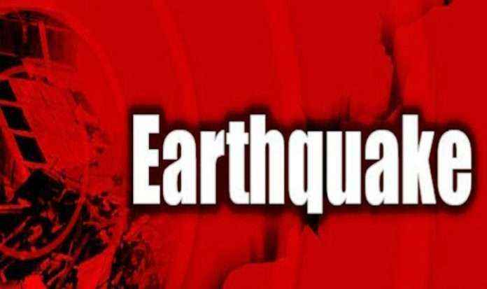 earthquake at marathwada and vidharbha