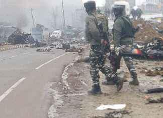 Pulwama terrorist attack