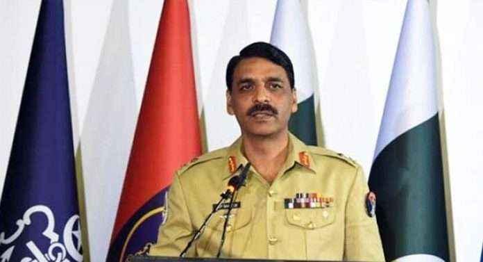 Major General Asif Ghafoor i