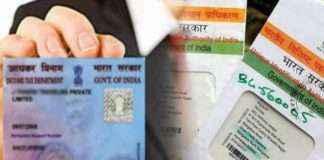 Pan Card आणि Aadhaar Card लिंक करण्याची मुदत पुन्हा वाढवली, 'ही' आहे शेवटची तारीख