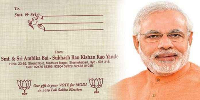 Mukesh Yande's wedding card