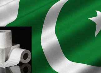 pak-flag-toilet-paper
