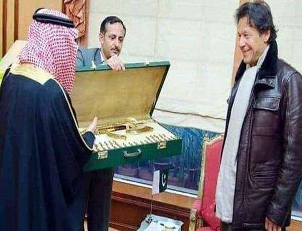 pakistan gift