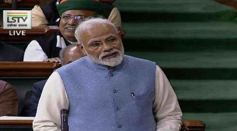 pm narendra modi last speech in 16th Lok Sabha