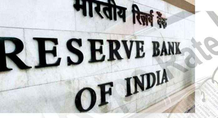 repo rate reduced by 25 basis points now at 6.25 from 6.5 per cent says rbi; home auto loans are cheaper buy