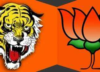 bjp claimed for nashik loksabha seat