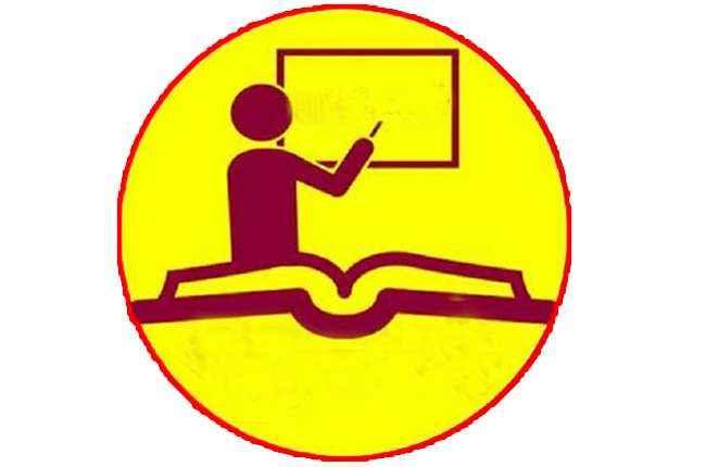 thane : order pay amount 12 crores teachers thane district