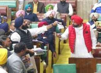 siddhu Punjab Assembly