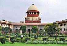 ayodhya case supreme court