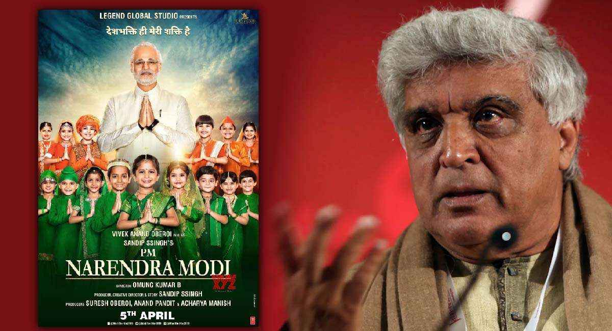 javed akhtar shocked to find his name in biopic of narendra modi