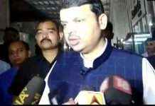 CM Devendra fadnavis