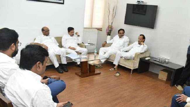 NCP's meeting