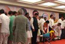 Ranjitsingh mohite patil join bjp
