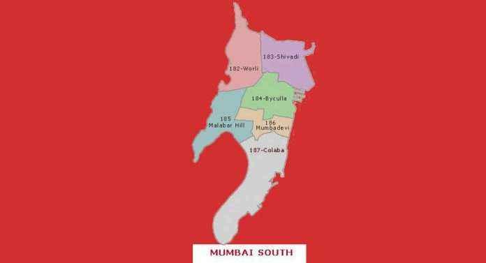 Mumbai South Loksabha Constituency,Shivsena MP Arvind Sawan