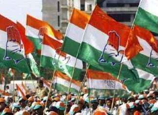 congress-flag