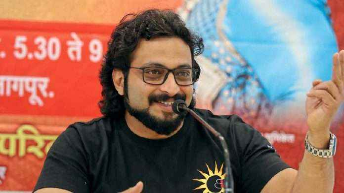 AMOL kolhe reaction on allegation of thackeray government is form because of sharad pawar support