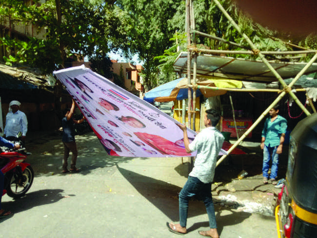 BANNER-WITDRAW-BY-ELECTION-COM-AT-GORAI-SANDEEP-TAKKE-3