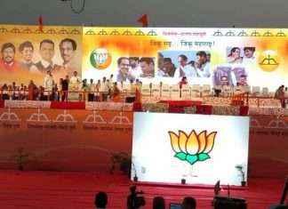 BJP Kolhapur Rally