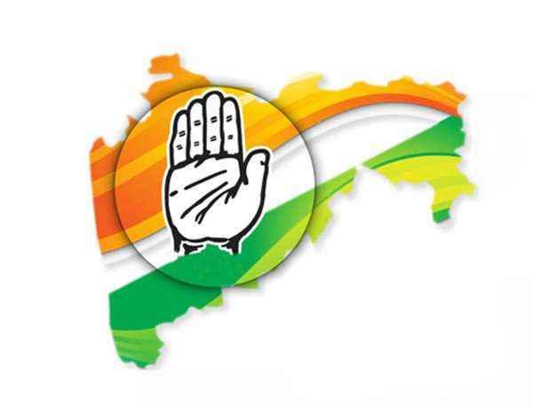 Congress maharashtra