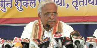 RSS said,protest will continue till ram mandir get build.we have faith on government