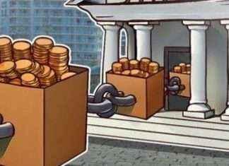 Debts_Loan_Bank