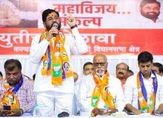 Eknath Shinde make laugh on NCP candidate Anand Paranjpe