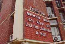 election 2019 commissions expensive rate sheet