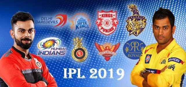 IPL Schedule 2019