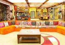 big boss marathi house