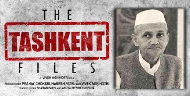 New movie on lal bahadur shastri;s life The tashkand files
