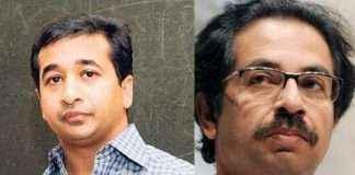 Nitesh rane challanges Uddhav thackeray through twitter