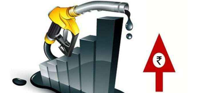 petrol price are increase