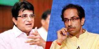Kirit somaiya And Uddhav Thackeray