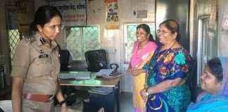 Sp visit Taluka Police station