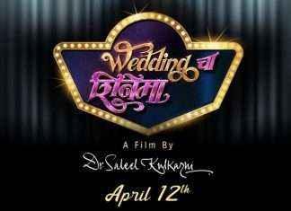 Wedding Cha Shinema