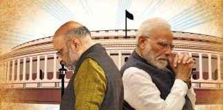chowkidar will fight loksabha election