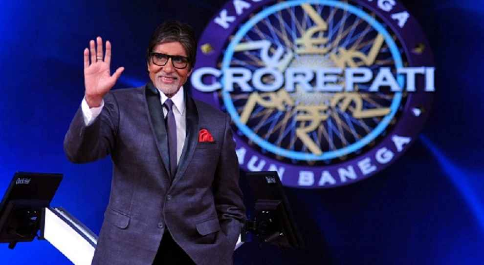 actor Amitabh Bachchan
