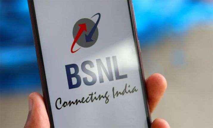 bsnl revised old tariff plan customer get 5 gb date in 35rs lan